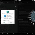 Nexus5X/Nexus6Pのroot化と暗号化の強制解除(無効化)方法。