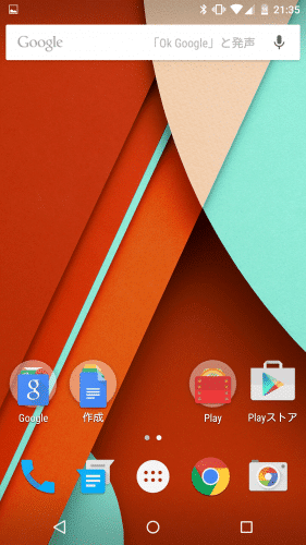 nexus6-battery-percentage3
