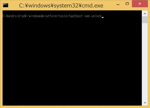 nexus6-bootloader-unlock5