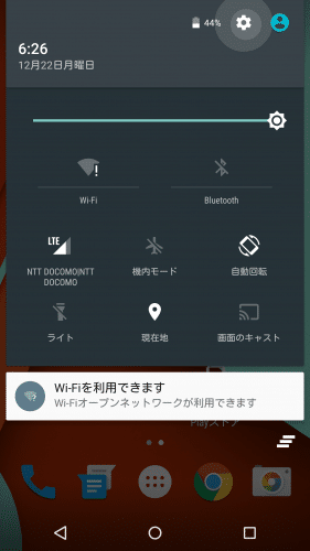 nexus6-developer-options1