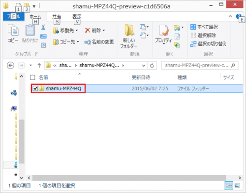 nexus6-developer-preview11