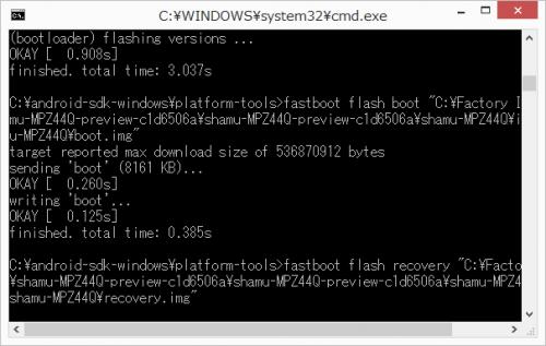 nexus6-developer-preview33