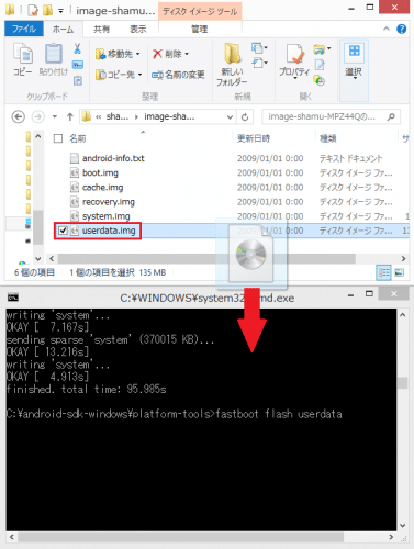 nexus6-developer-preview38