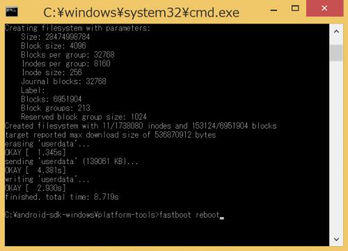 nexus6-disable-encryption13