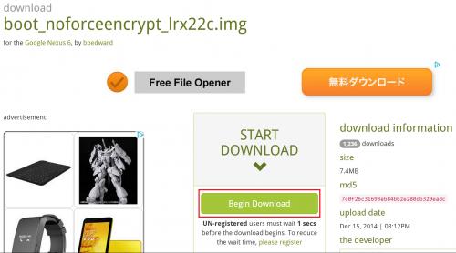 nexus6-disable-encryption3