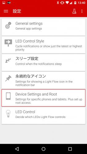 nexus6-led-enabled11