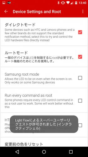 nexus6-led-enabled14