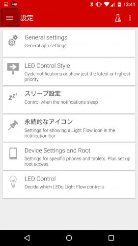 nexus6-led-enabled18