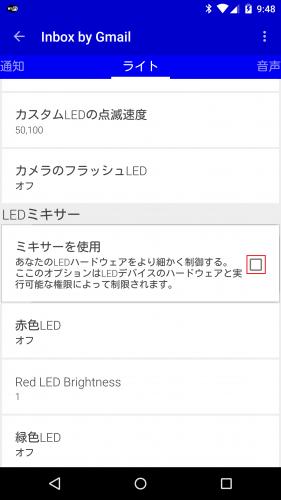 nexus6-led-enabled25