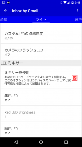 nexus6-led-enabled26