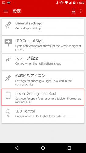 nexus6-led-enabled3