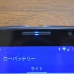 Nexus6の隠された通知LEDランプをLight Flowアプリを使って有効化する方法。