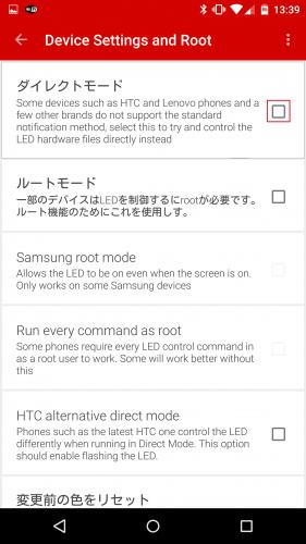 nexus6-led-enabled4