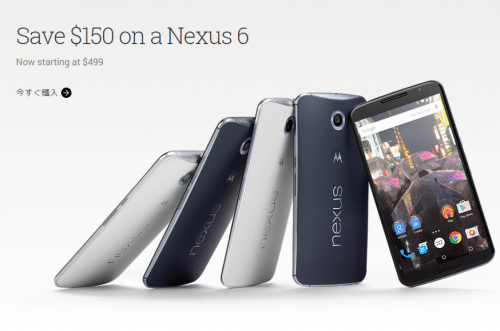 nexus6-sale-us-google-store