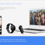 米国のGoogleストアでNexus6の32GBが499ドル(約61000円)、64GBが549ドル(約68000円)の150ドル割引で販売中。