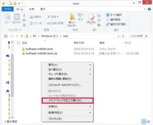 nexus6p-bootloader-unlock11
