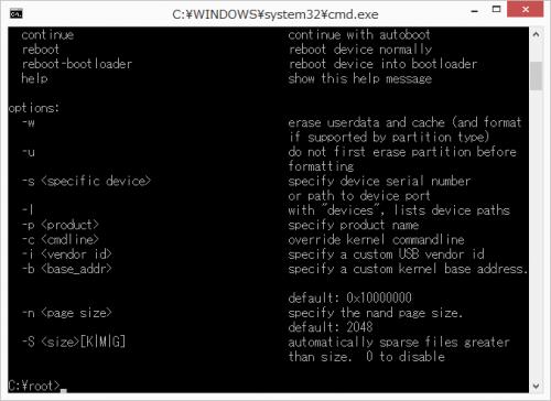 nexus6p-bootloader-unlock13