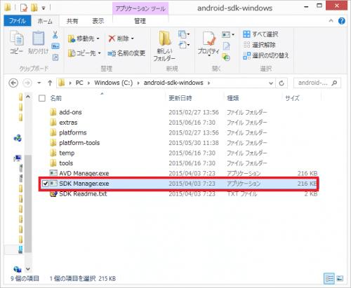 nexus6p-bootloader-unlock14