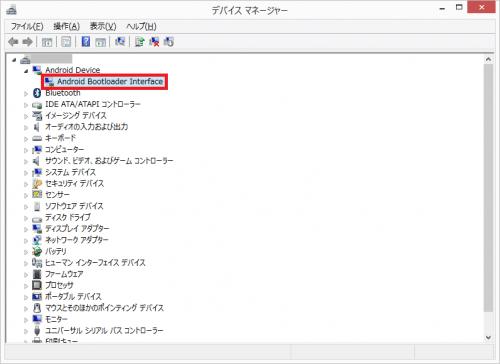 nexus6p-driver12