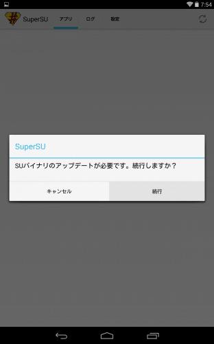 nexus7-2013-android4.4-root10