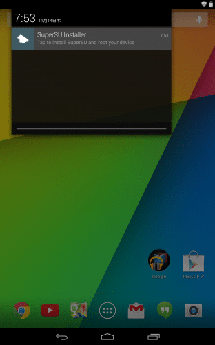 nexus7-2013-android4.4-root5