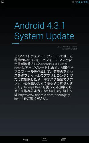 nexus7-2013-lte-android-4-3-14