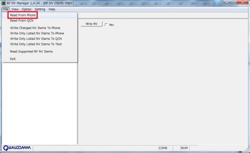 nexus7-2013-lte-plusarea15.1