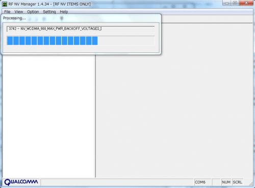 nexus7-2013-lte-plusarea15.15