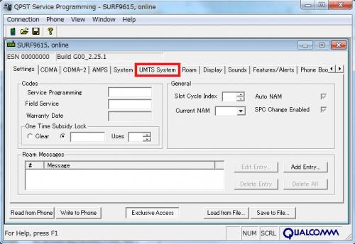 nexus7-2013-lte-plusarea15.20