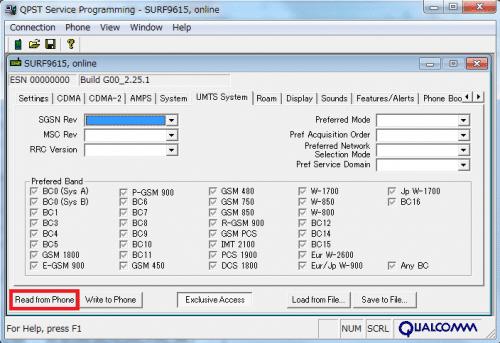 nexus7-2013-lte-plusarea15.21