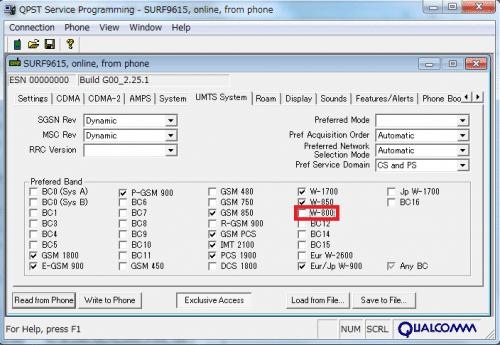 nexus7-2013-lte-plusarea15.23