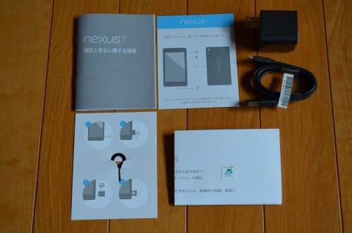 nexus7-2013-lte-sim-free10