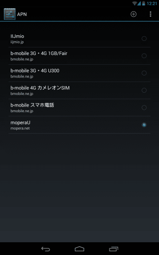 nexus7-2013-lte-sim-free24