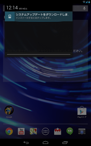 nexus7-2013-lte-sim-free25
