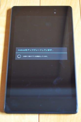 nexus7-2013-lte-sim-free32