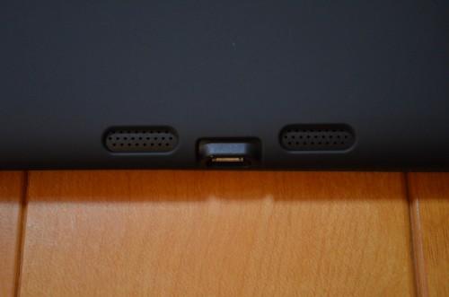 nexus7-2013-premium-cover-defective9