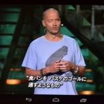 新型Nexus7(2013)で録画番組を視聴・再生する方法-SonyのブルーレイレコーダーBDZ-ET1100を使用-
