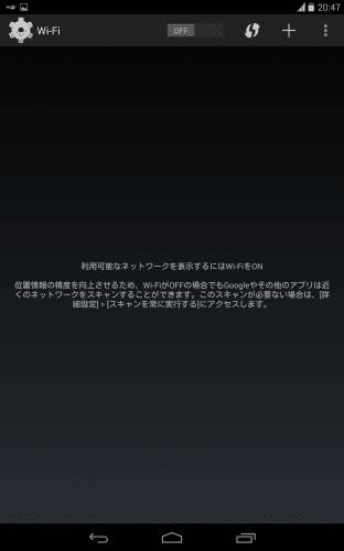 nexus7-2013-tv-sideshow25