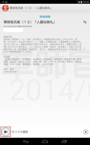nexus7-2013-tv-sideshow32