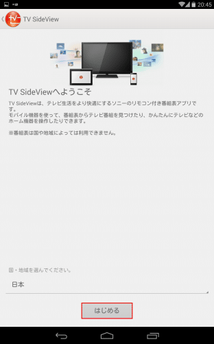 nexus7-2013-tv-sideshow5