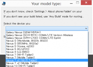 nexus7-2013-wugs-nexus-root-toolkit14