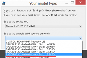 nexus7-2013-wugs-nexus-root-toolkit15