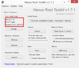 nexus7-2013-wugs-nexus-root-toolkit20