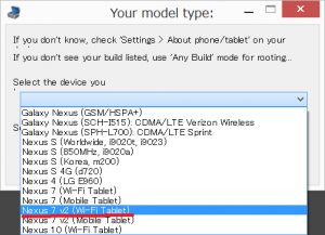 nexus7-2013-wugs-nexus-root-toolkit3