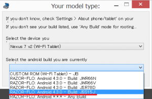 nexus7-2013-wugs-nexus-root-toolkit4
