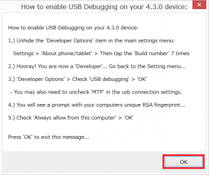 nexus7-2013-wugs-nexus-root-toolkit6