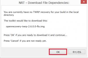 nexus7-2013-wugs-nexus-root-toolkit9