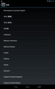 nexus7-language-settings-shortcut6