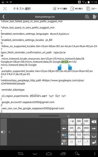nexus7-nexus4-google-now-launcher-ok-google14