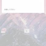 Nexus7(2013/2012)、Nexus4でGoogle Nowランチャーの「OK Google」の音声コマンドを日本語でも使えるようにする方法。
